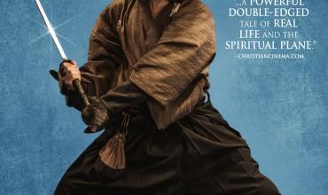 Masterless DVD cover